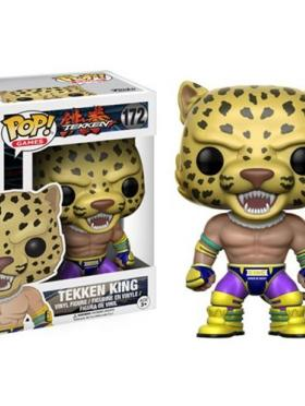 Tekken King Funko POP! Games Tekken